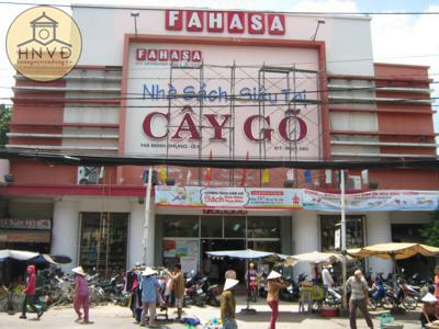 Rạp Tân Bình hiện nay là nhà sách Cây Gõ thuộc công ty Fahasa
