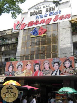 Rạp Kim Châu nay là nhà hát cải lương Bông Sen