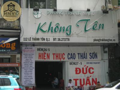 Rạp Lê Lợi hiện nay là phòng trà Không Tên