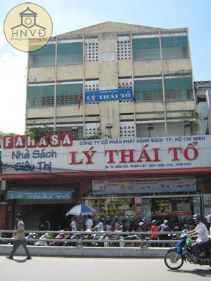 Rạp Phi Long nay là nhà sách Lý Thái Tổ thuộc công ty Fahasa