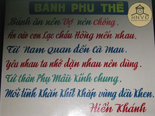 Thơ về bánh phu thê do ông Nguyễn Quý Quyền cảm tác