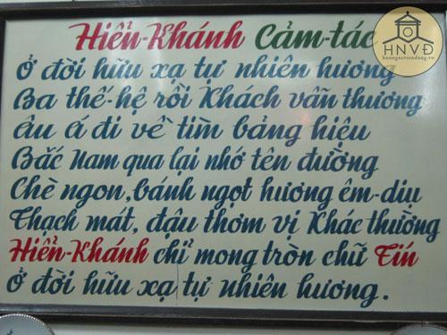 Bài thơ do thực khách yêu mến chè Hiển Khánh đề tặng